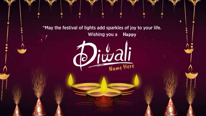 Happy Diwali Wishes GIF Digital Display (16:9) template