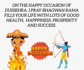 HAPPY DUSSEHRA 8 QUOTE TEMPLATE Large Rectangle