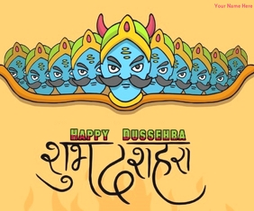 Happy Dussehra Wishes Wallpaper Retângulo grande template