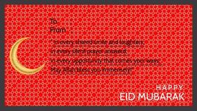 Happy Eid Mubarak 3D effect Template Film w tle na Facebooka (16:9)
