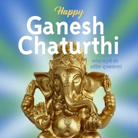 Happy Ganesh Chaturthi Blue Video