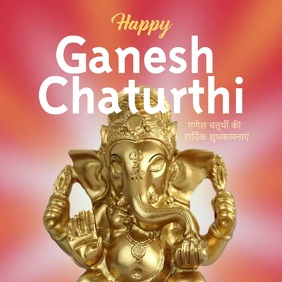 Happy Ganesh Chaturthi Square Video