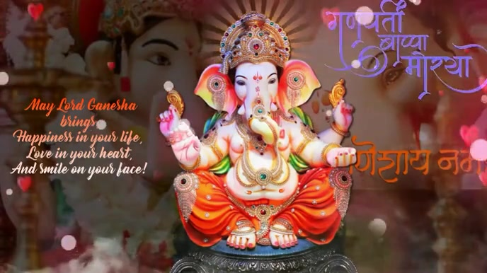 Happy Ganesh Chaturthi wishes Gif With Sound Digital na Display (16:9) template