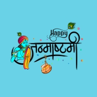 Happy janmashtmi flyer Сообщение Instagram template