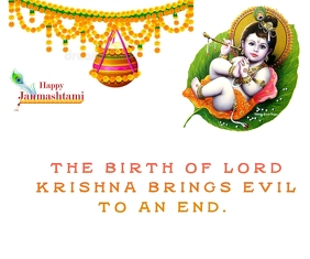 HAPPY JANMASTAMI TEMPLATE Medium Rectangle