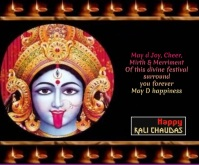 happy kali chaudas wishes wallpaer Rettangolo grande template