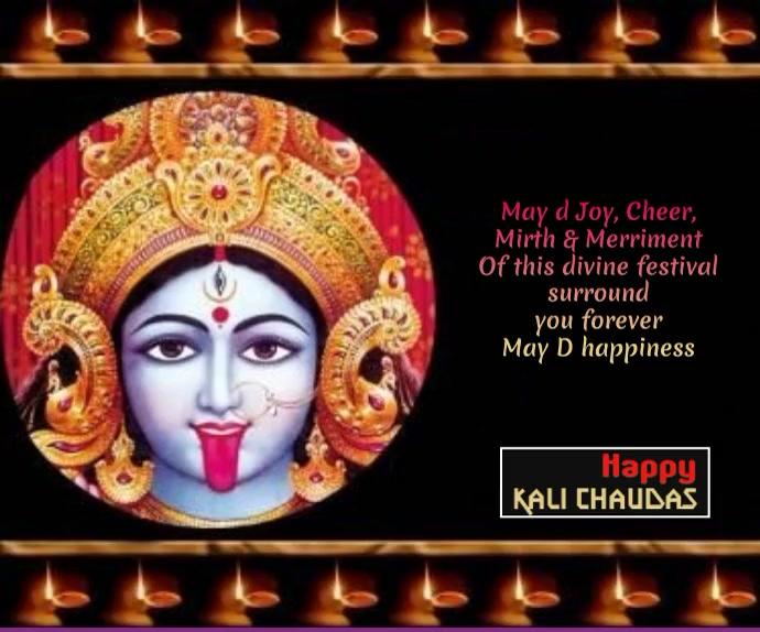 happy kali chaudas wishes wallpaer