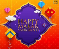 Happy Makar Sankranti wallpaper Retângulo médio template