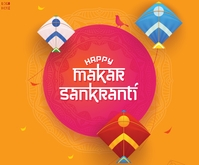 Happy Makar Sankranti wallpaper Medium Reghoek template