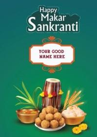 Happy Makar Sankranti wallpaper A4 template