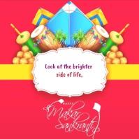 Happy Makar Sankranti wallpaper Publicación de Instagram template