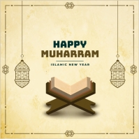 Happy Muharram background with holy book qura Persegi (1:1) template