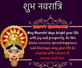 Happy Navratri Wishes Wallpaper Medium Reghoek template