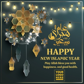 Happy New Islamic Year 2020 Instagram-bericht template