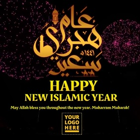 Happy New Islamic Year. Instagram-bericht template
