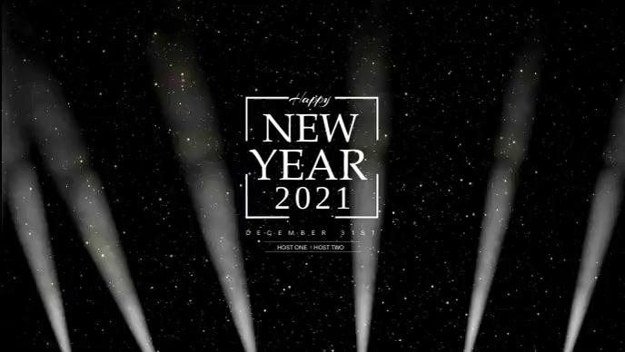Happy New Year 2020 Light Beams