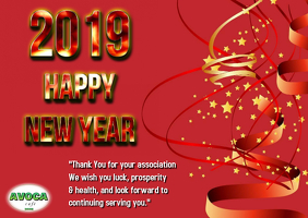 Happy New Year Business
