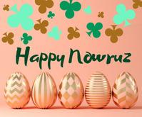 happy new year Średni prostokąt template