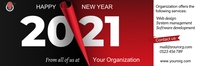 Happy new year Banner 2 × 6' template