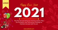Happy New Year Greeting Template Facebook Shared Image