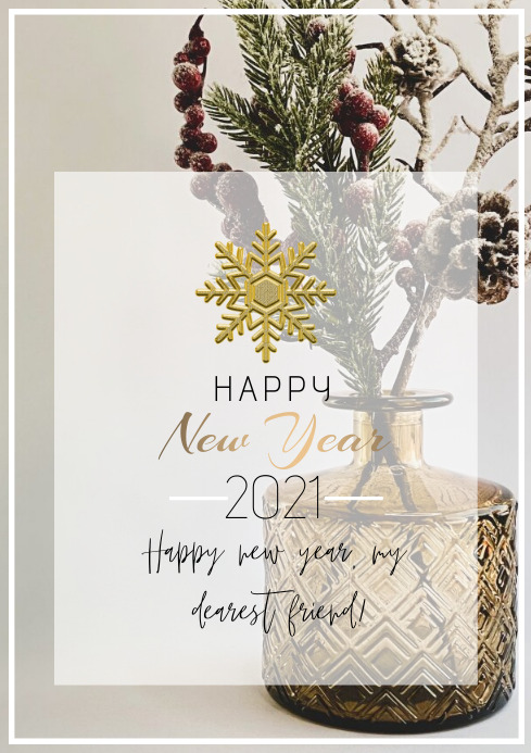happy new year online card A4 template