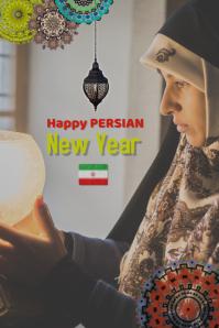 happy new year/Persia/arab/ramadan/eid