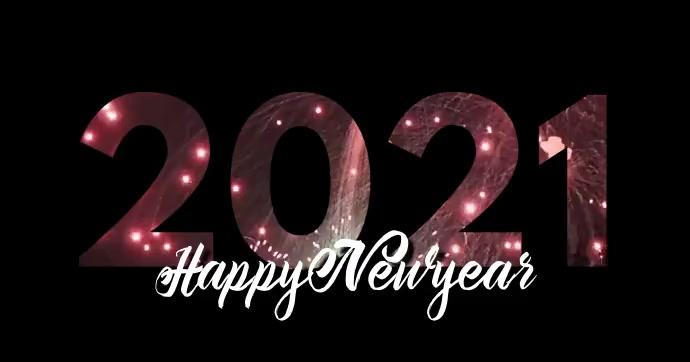 Happy Newyear 2021 Video Template Facebook 共享图片