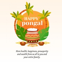 Happy Pongal Day Poster Template Square (1:1)