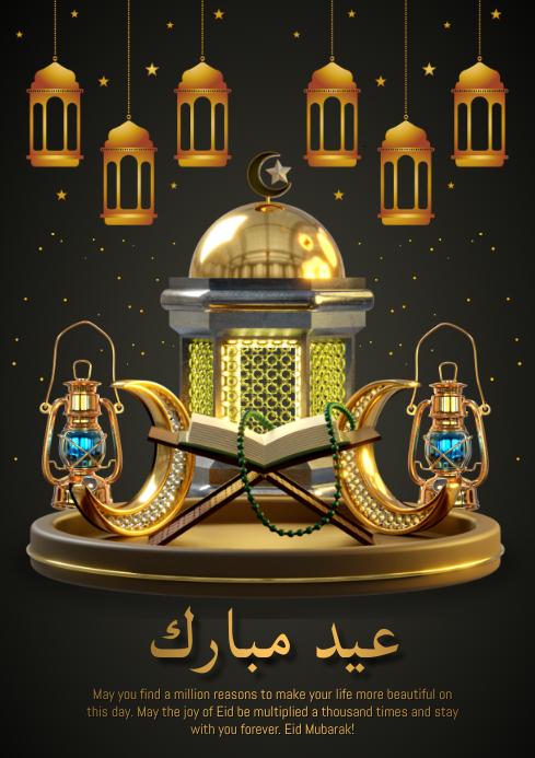 Eid ul Fitr A4 template