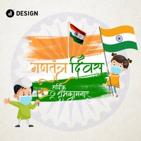 Happy Republic Day in Hindi 2021 Template Square (1:1)
