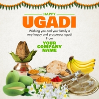 Happy Ugadi 2021 Template Instagram-opslag