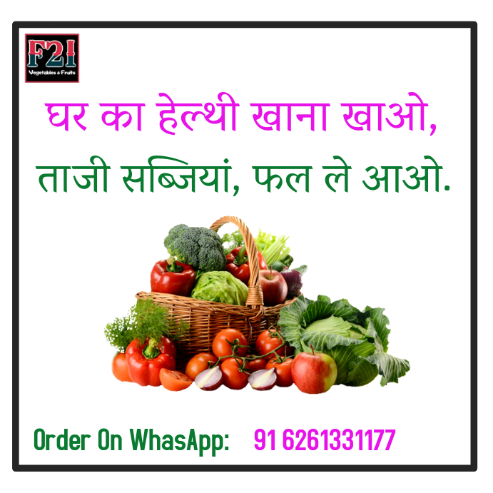 healthy khana