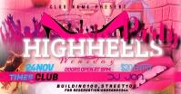HIGH HEELS PARTY NIGHT โฆษณา Facebook template