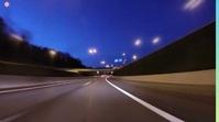 Highway road Zdjęcie tytułowe kanału na YouTube template