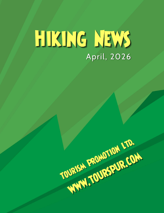Hiking News (Bright Green)