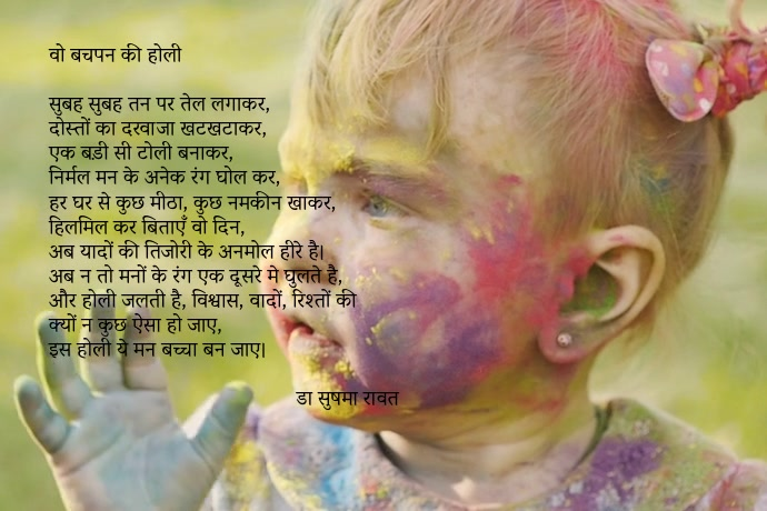 Holi Poem video template Poster