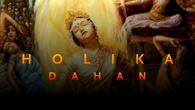Holika Dahan Premium Template Video Sampul Facebook (16:9)