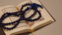 holy qoran and islamic book Miniatura di YouTube template