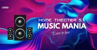 Home Theater Facebook Group Cover Photo template
