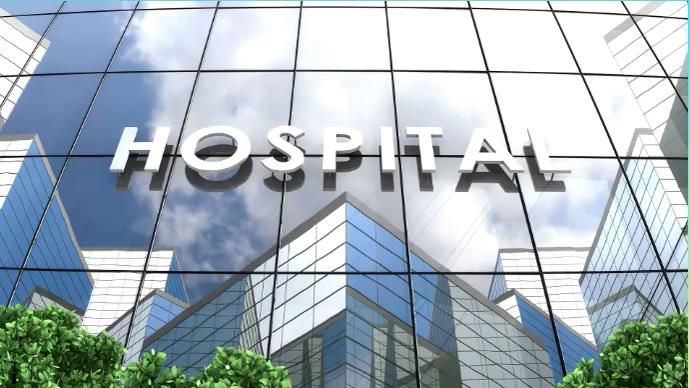 Hospital And Patient Foto di copertina del canale YouTube template