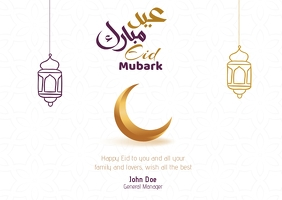 Ied mubarak Greeting Card Postcard template