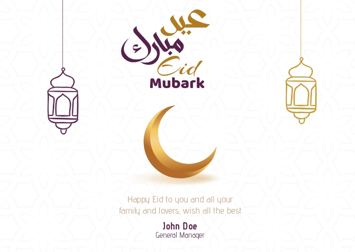 Ied mubarak Greeting Card 明信片 template