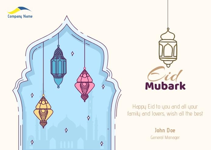 Ied mubarak Greeting Card