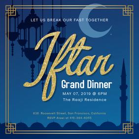 Iftar Dinner Invitation Social Media