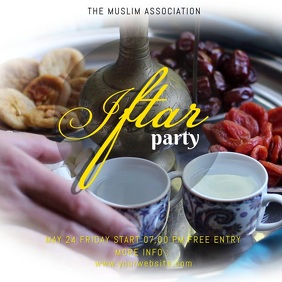 iftar party digital invitations