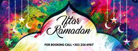 Iftar Ramadan Facebook Cover