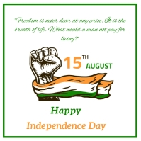 independence day india โพสต์บน Instagram template