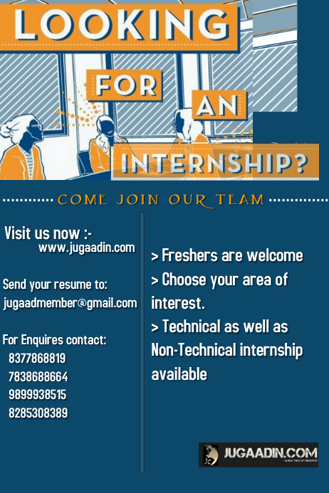 internship Poster template