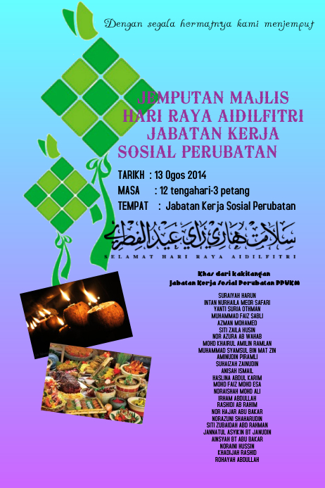 invitation eid mubarak event template  postermywall
