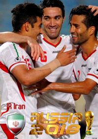 Iran Squad Poster A2 template